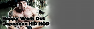 work-out-hiphop