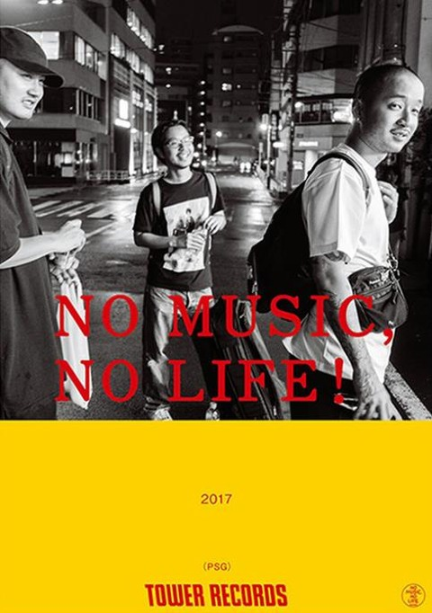 PSG_NO-MUSIC-NO-LIFE